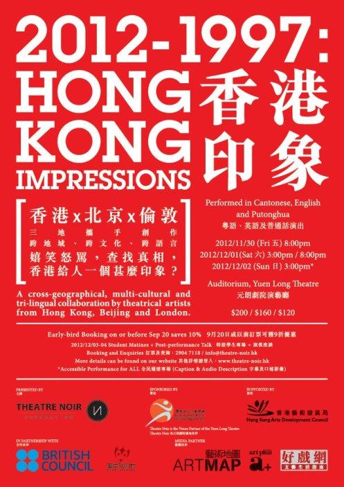 HK_Impressions_2012-1997_Theatre Noir