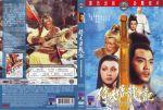 1978?HSDS01 DVD
