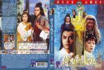 1978?HSDS03 DVD