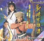 1994-anhhungxadieu
