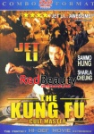 1994-HSDS-kungfucultmaster07
