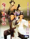 1994-Kungfucultmaster02