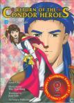 2001?-RoCH_manga-cover