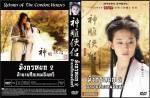 2006-RoCH-thai4
