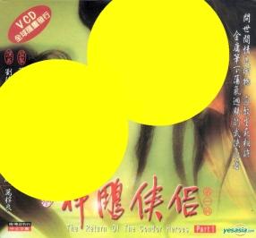 susan pui san lok, RoCH (Covers/1983, v1a), 2014 (sketch)
