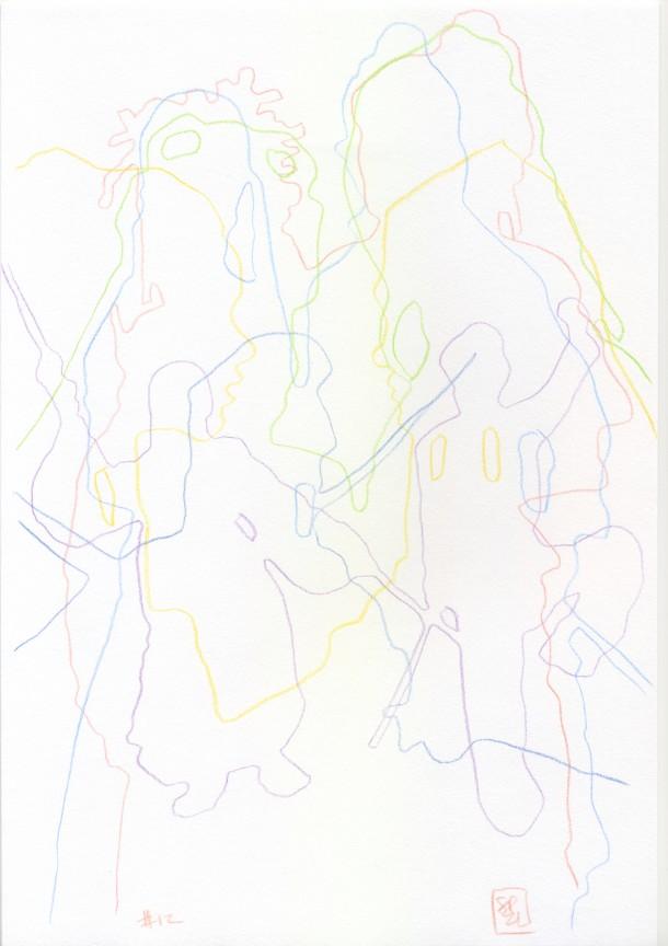 susan pui san lok, RoCH #12, 2014